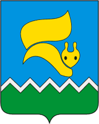Coat_of_Arms_of_Langepas_(Khanty-Mansia)