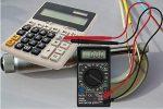 Расчет сечения медного кабеля – Расчет сечения кабеля по току